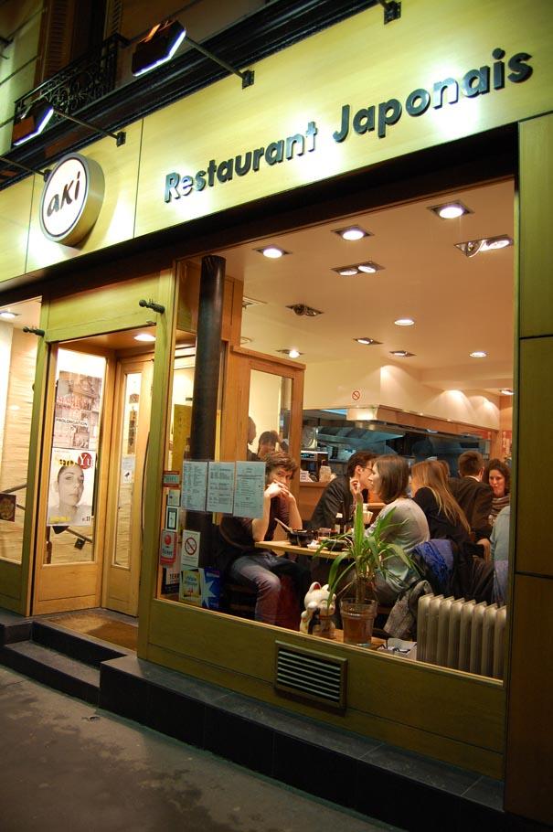 Restaurant japonais aki la rapporteuse for Restaurant japonais cuisine devant vous paris