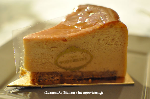 Cheesecake_Moscou_Pouckine.jpg